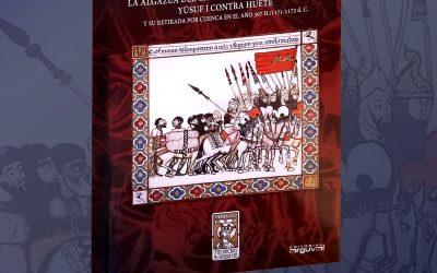 Presentación del libro sobre el asedio Almohade a Huete en 1172